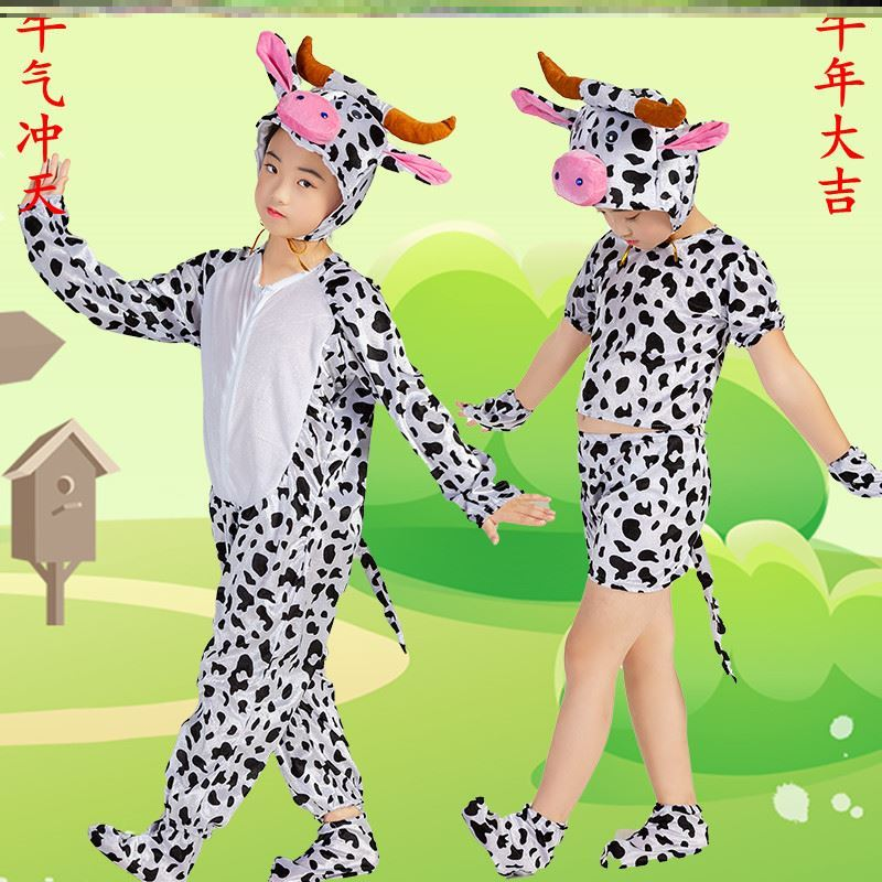 Childrens animal clothing winter crazy new years day clothes parent child props show play Dance Custom role