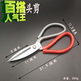 工业厨房家用皮革剪刀民用裁缝剪办公大头剪裁剪刀线头9油锯刀剪