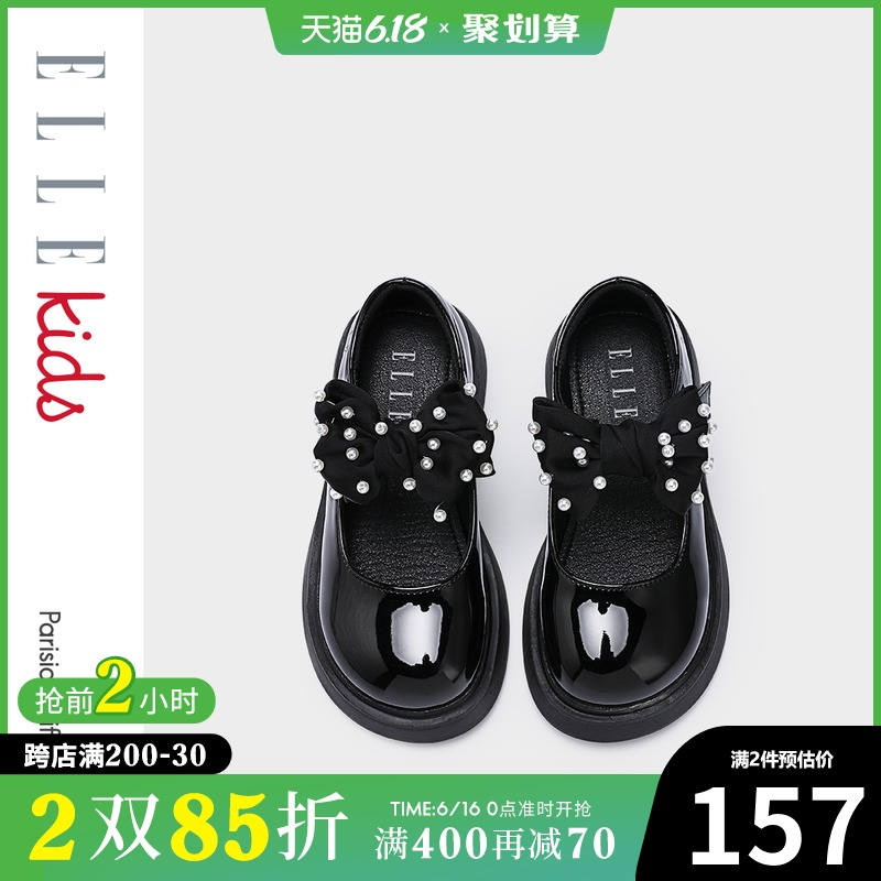 ELLE kids童鞋女童皮鞋公主鞋2021新款春季小女孩单鞋软底儿童鞋