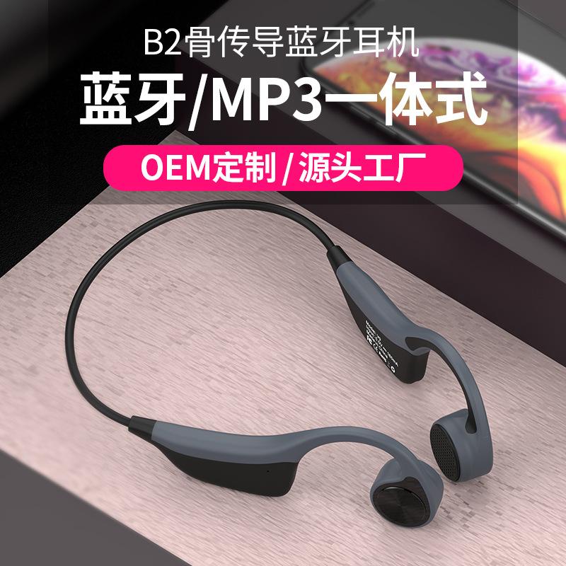 新款B2骨传导黑科技蓝牙耳机无线挂耳式运动防水OEM耳机