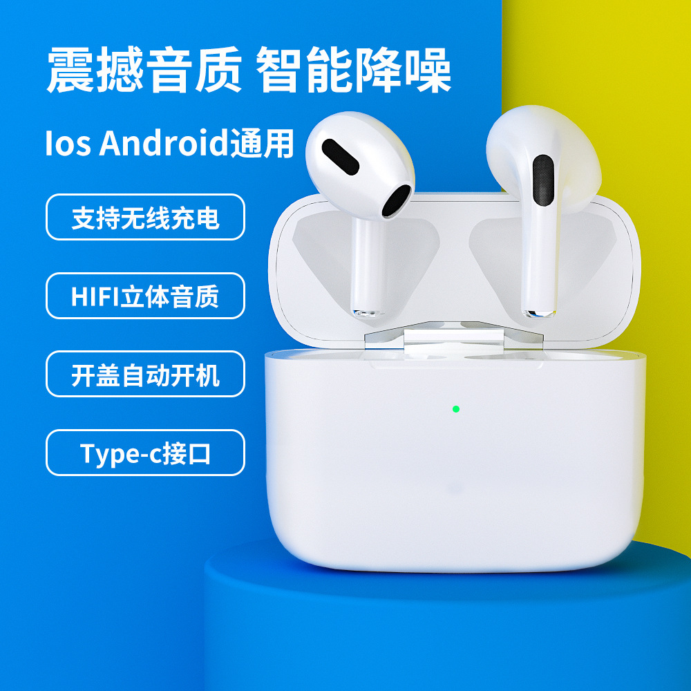 新款xy-9触控蓝牙耳机真无线立体声tws私模蓝牙耳机5.0黑科技