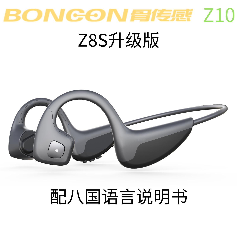 新款Z10骨传导蓝牙耳机无线运动蓝牙耳机5.0挂耳式耳机热卖