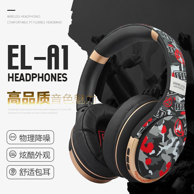 新款涂鸦蓝牙耳机5.0头戴式运动耳机重低音带麦无线降噪音乐耳麦