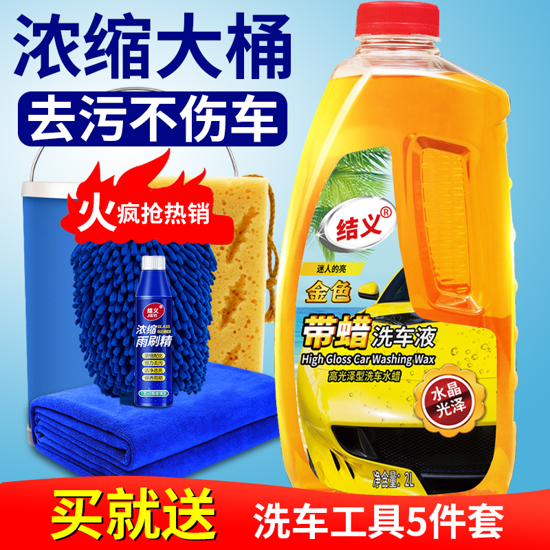 Car washing machine, white car, special decontamination, polishing wax, washing foam, cleaning agent, cleaning products.