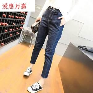 深色九分牛仔裤女哈伦裤2020春季新款女装韩版潮时尚松紧腰女裤子