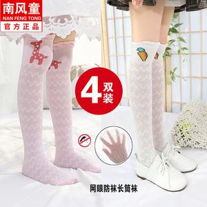 儿童长筒袜纯棉夏季薄款女童宝宝袜子过膝可爱夏天网眼防蚊袜长袜