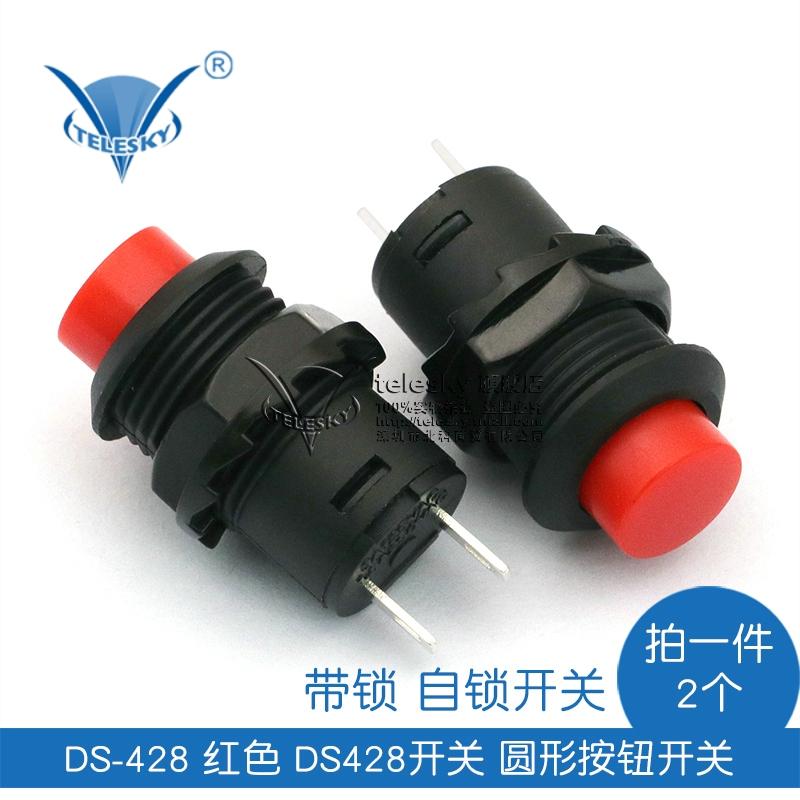 DS-428 красный DS428 переключатель круглый кнопка выключателя блокировка самоблокирующийся переключатель красный 2 месяцы