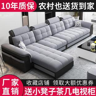 簡約現代布藝沙發小户型客廳傢俱整裝組合可拆洗轉角三人位布沙發