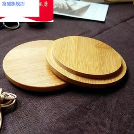 马克杯木盖耐摔 原木竹盖子创意有孔杯盖直径6 7 8 9cm定制做包邮图片