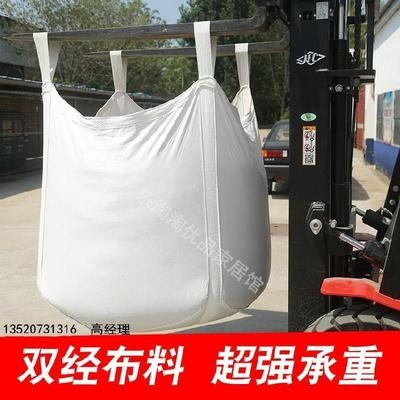Customized storage container bag, space hanging bag, durable flat bottom soft tray, sludge space hanging belt, extra large ton bag thickening