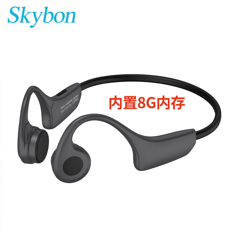 新款H10骨传导耳机自带8G内存蓝牙耳机骨感立体声头戴运动户外骑