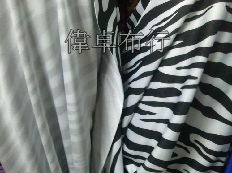 弹力黑白条纹氨纶锦纶斑马印花t恤衬衫连衣裙裤子服装布料面料