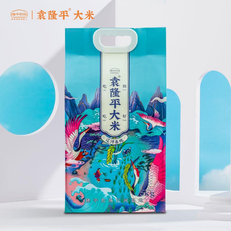袁隆平大米 隆平农场 辽河基地东北大米5kg买一送一圆粒米珍珠米