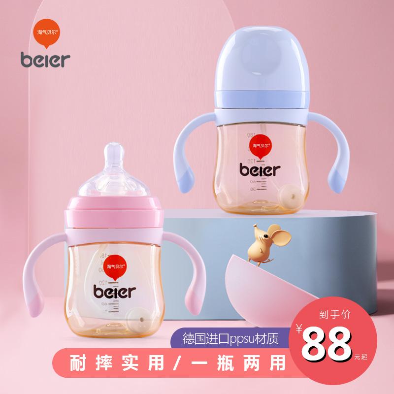 母乳の膨れる息を防ぎます。むせないようにします。幼児のアヒル口はコップを学びます。