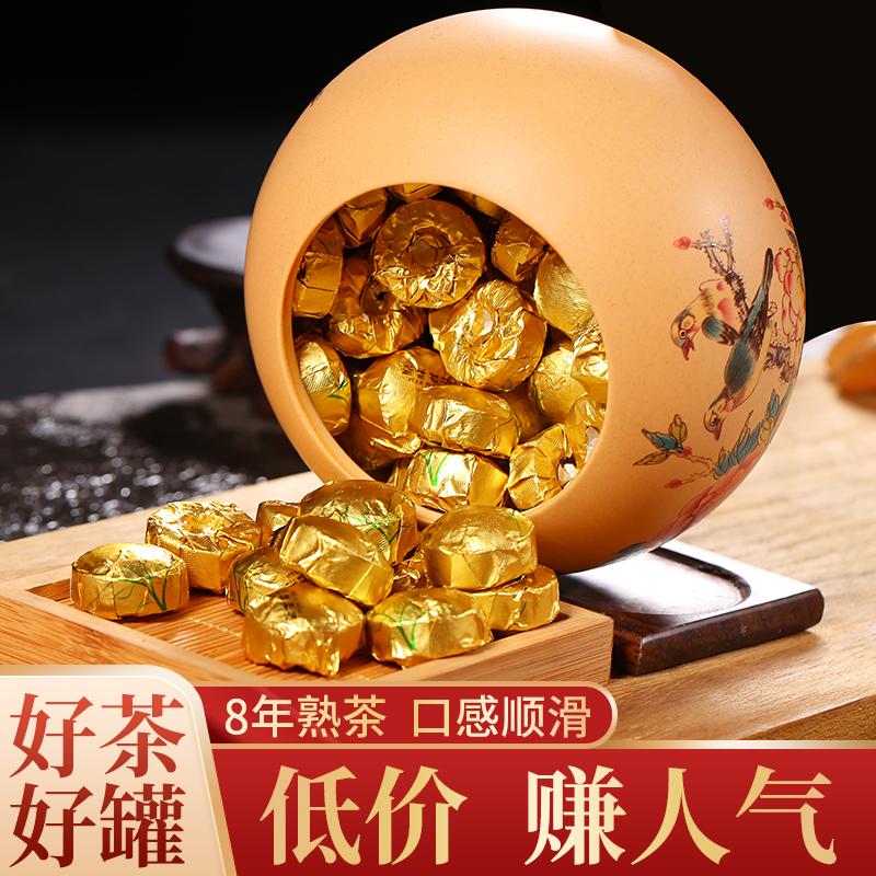 原味饼小粒装黑茶叶云南可选古树茶