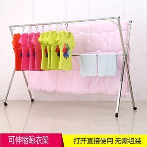 拆卸不锈钢羊绒衫晾晒宿舍衣服架晾衣架窗台晾衣杆移动折叠可收纳
