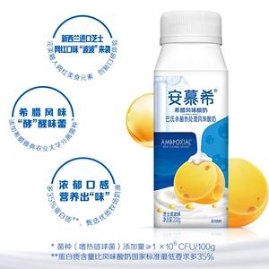 【蔡徐坤推荐】伊利安慕希希腊酸奶芝士波波球200g*10瓶酸奶整箱