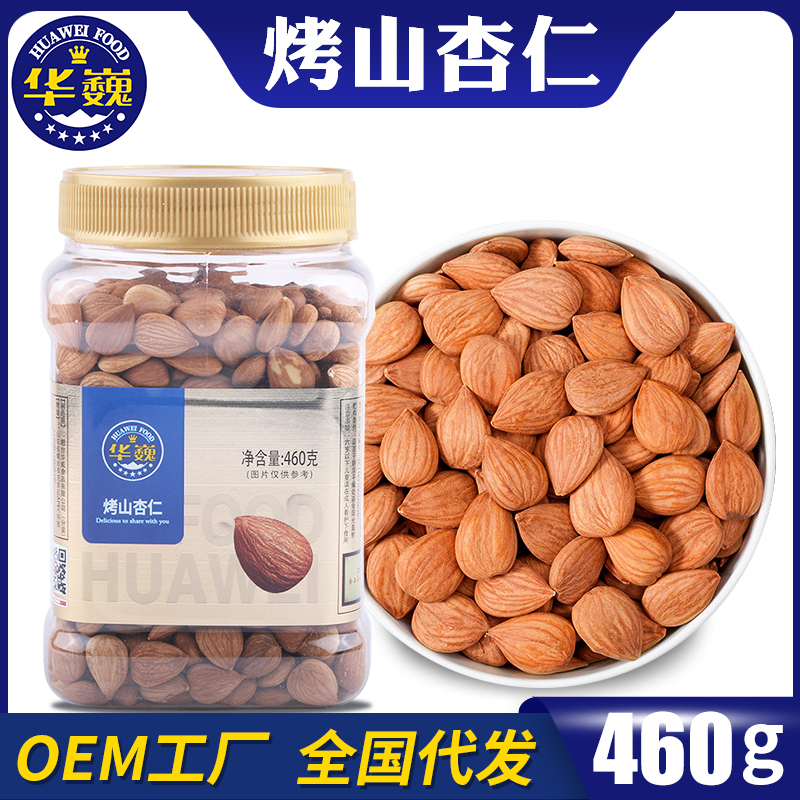 [Huawei roasted almond 460g] canned original nutritious and delicious nut snacks