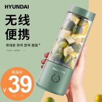 韩国现代榨汁机小型便携式榨汁杯家用多功能炸水果电动迷你果汁杯