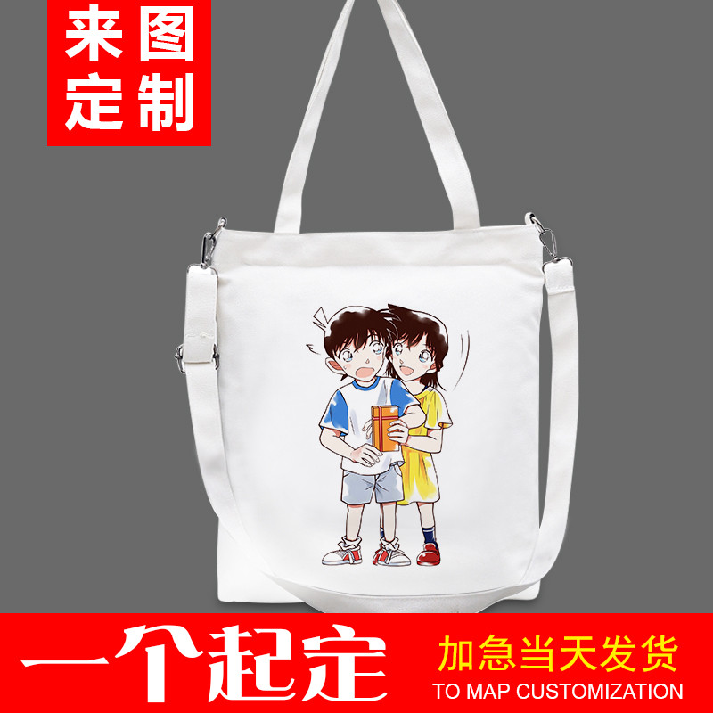 Famous detective Conan peripheral canvas bag customized Single Shoulder Messenger dual purpose bag for male and female students class BAG canvas bag