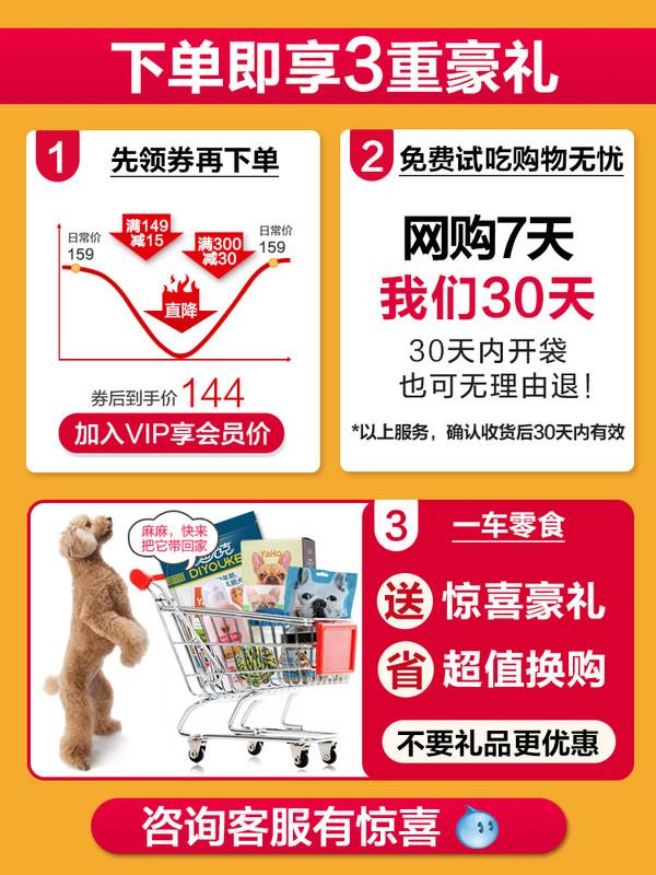 迪尤克狗粮金毛萨摩耶泰迪比熊贵宾20斤大小通用型成犬粮10kg包邮优惠券