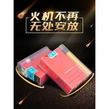 塑料烟盒透明软硬烟壳整包装带火机20支香烟盒男防潮抗压耐磨