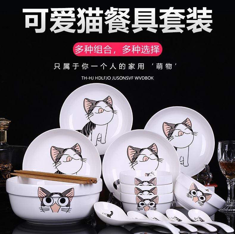 猫咪煮饭圆形吃饭大勺卡通精致大汤勺子简约单个套碗外出儿童碗碟图片