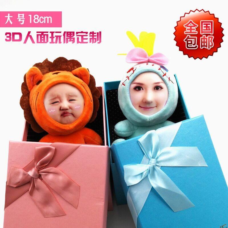立体人面公仔定制照片玩偶同学女朋友礼物3d人脸娃娃毛具