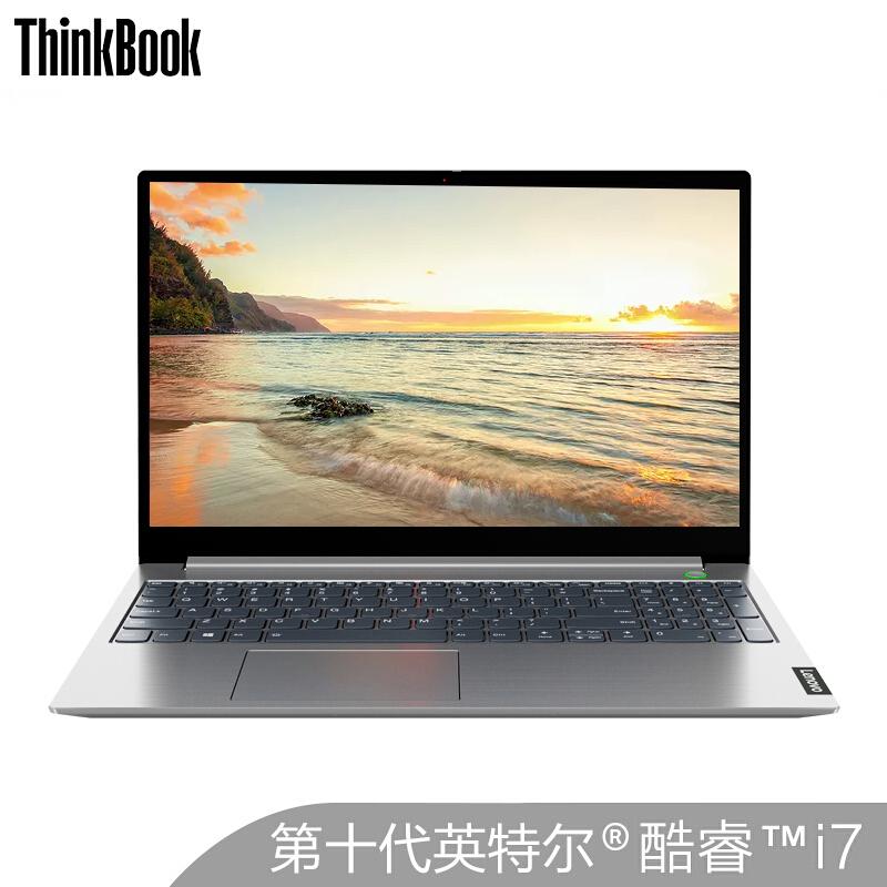 Lenovo thinkbook 15 10th generation i5 / i7 15.6 inch business fingerprint lightweight laptop