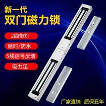 单门磁力锁双门磁力锁电控锁门禁锁电磁锁280KG180KG门禁磁力锁