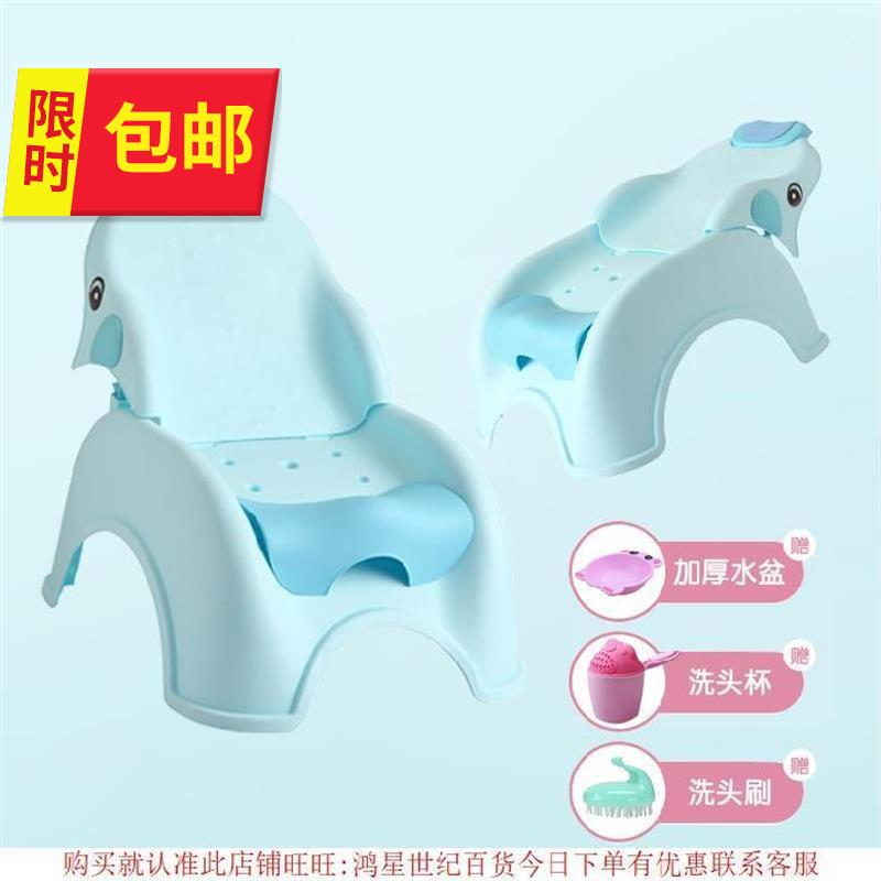 Childrens head washing chair folding and sitting flat bed bed