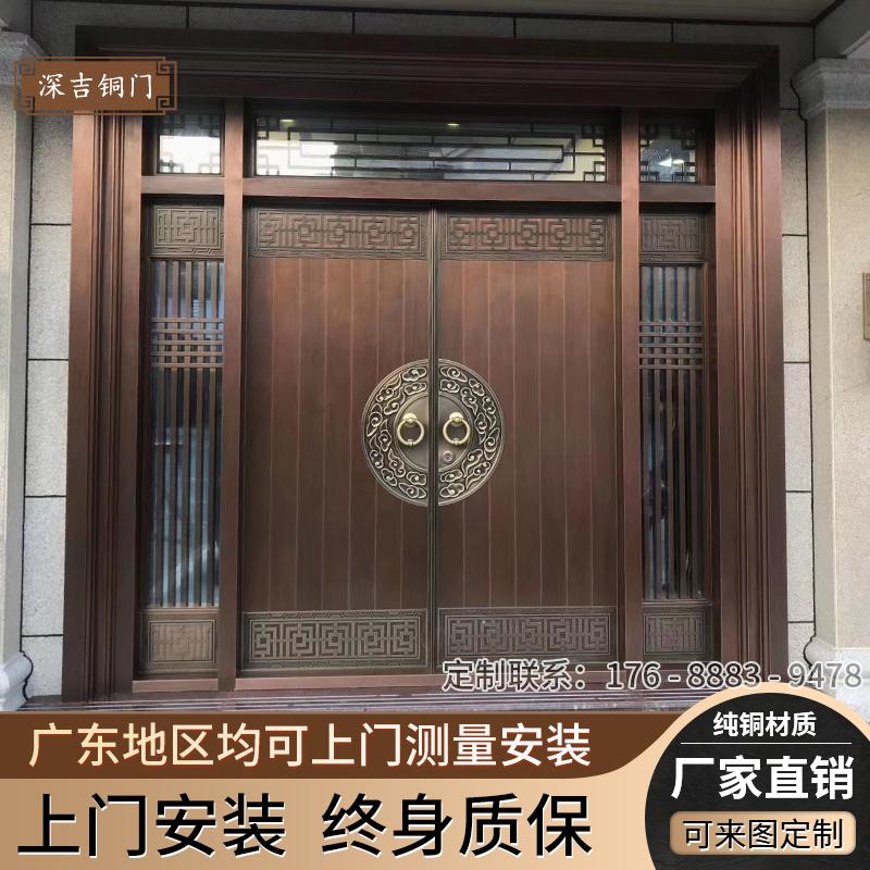 深吉新中式铜门别墅大门纯铜庭院进户门双开对开子母铜四开可定制