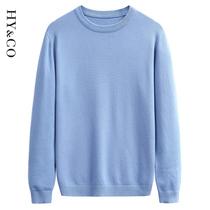 6021男士针织毛衣HR1906001