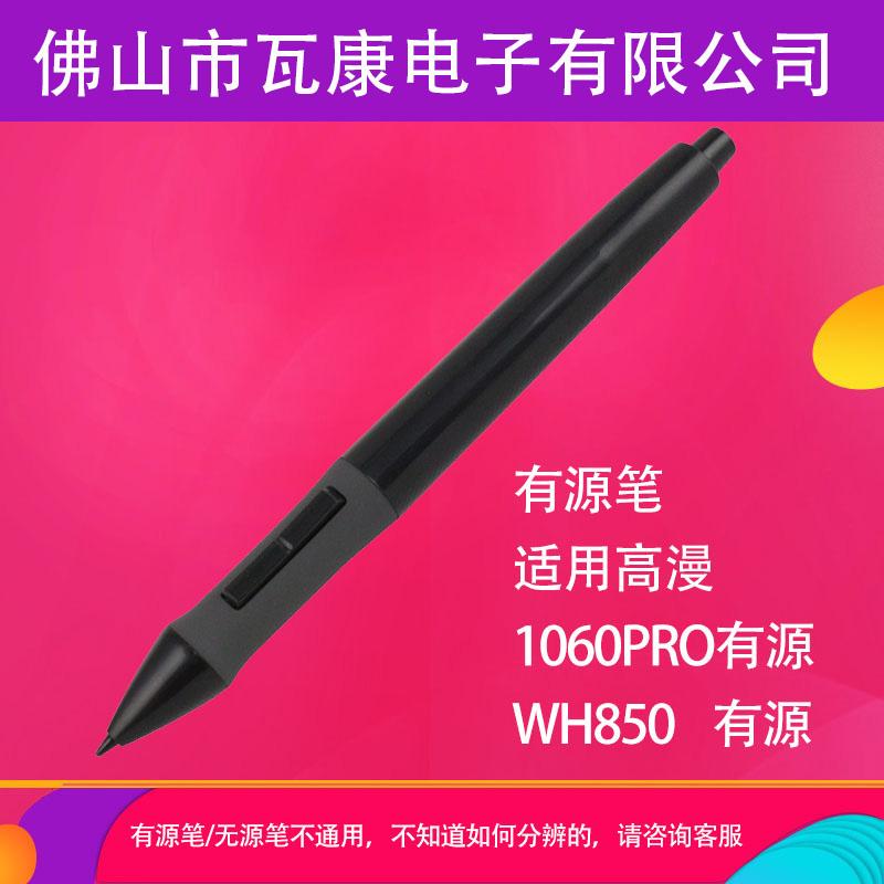 Электронные устройства с письменным вводом символов Артикул 616757750690