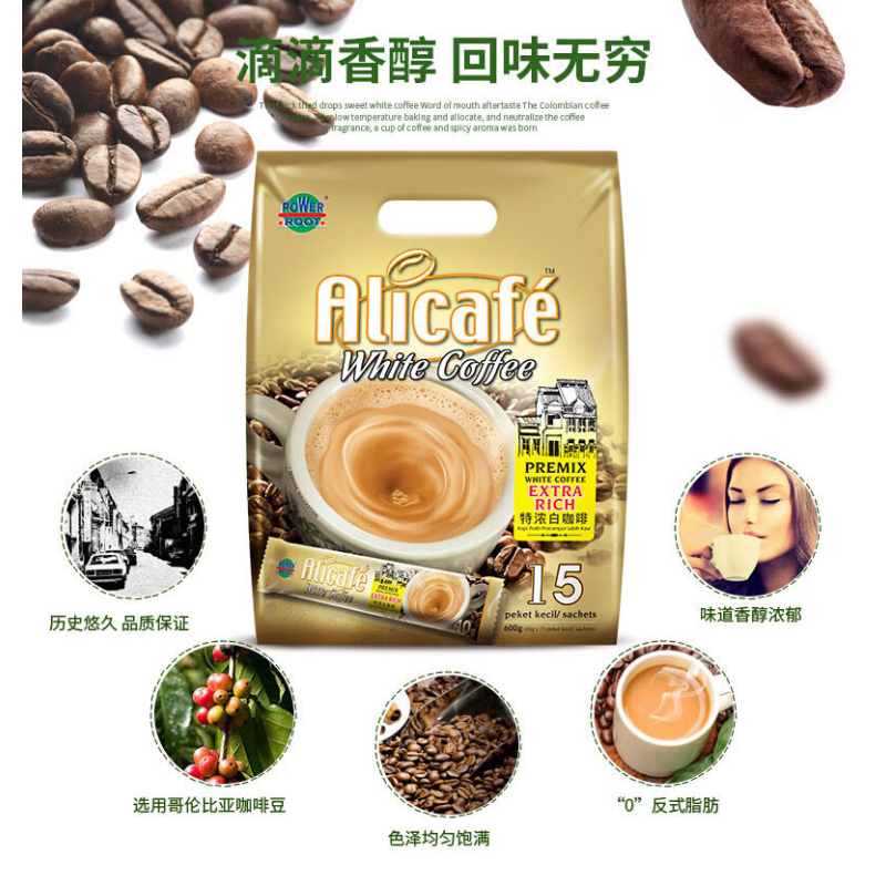 Malaysia imported instant white coffee super strong three in one coffee bar 600g 15