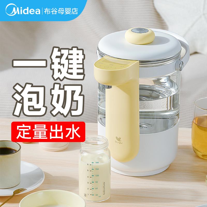 美的布谷婴儿恒温调奶器全玻璃大容量家用智能保温暖奶温奶热水壶