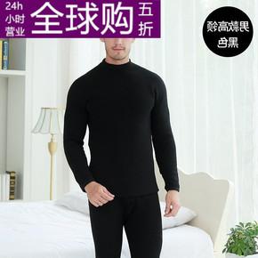 日本男女保暖内衣滑雪抓绒内衣裤套装户外40度超厚哈尔滨旅游装