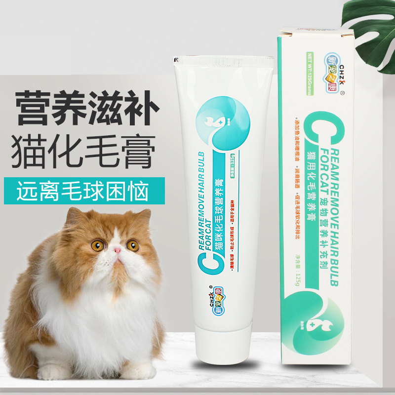 New pet health care products for kittens
