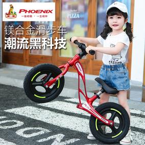 鳳凰兒童平衡車無腳踏滑步車2-3-6歲小孩14寸滑行車溜溜車滑滑車