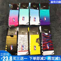 19款男毛巾底高帮专业篮球袜NBA球队训练袜精英运动加厚长筒袜子