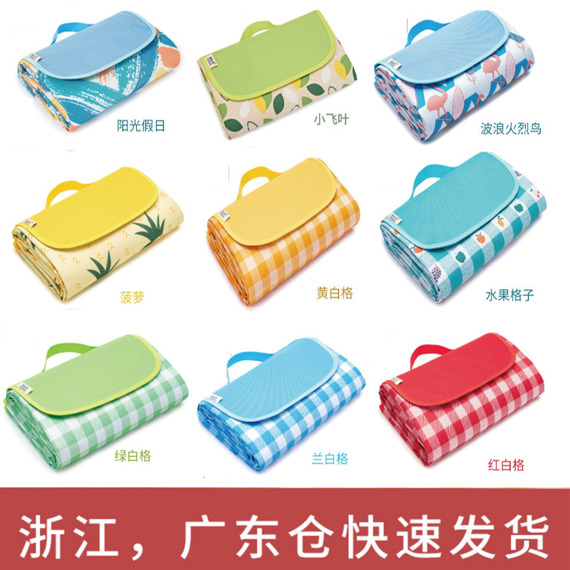 Picnic mat outdoor portable ins wind net red waterproof picnic folding cushion picnic damp proof cushion super large picnic cloth