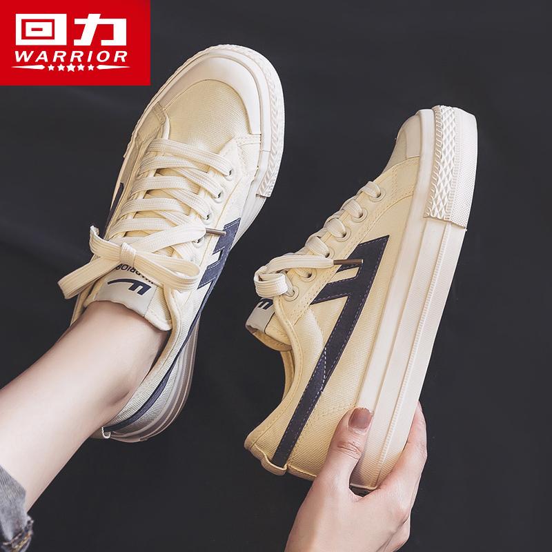 回力帆布鞋女2021新款小白鞋ulzzang百搭厚底增高春秋休闲板鞋夏