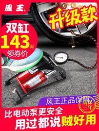 。风王汽车载充气泵脚踩式双缸高压小型加气泵轿车用轮胎脚踏打气