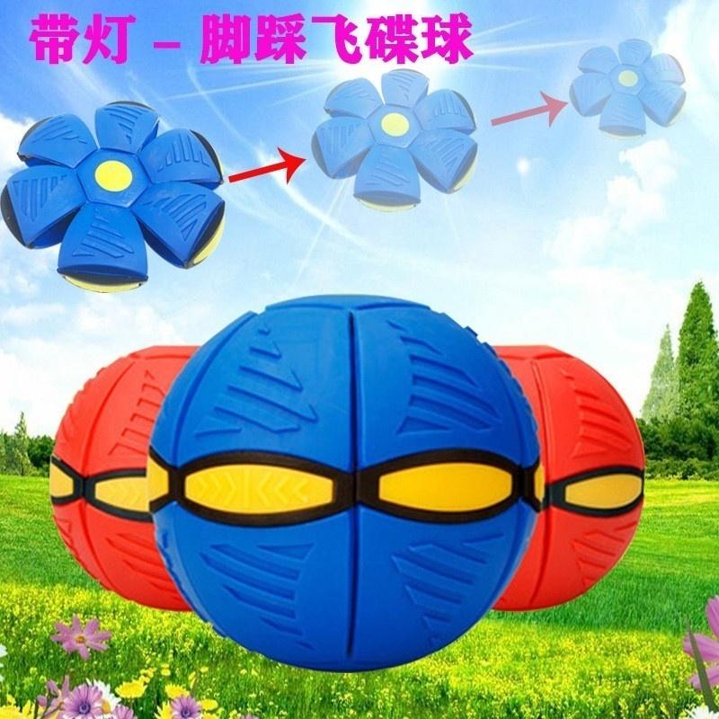 中國代購|中國批發-ibuy99|球类运动|小孩子球类玩具运动儿童男童宝宝踩4到6岁脚踩魔幻飞碟变形弹力球