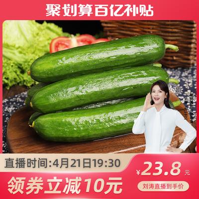 刘一刀直播预告4.21刘涛直播预告刘一刀亲子节第二波预告