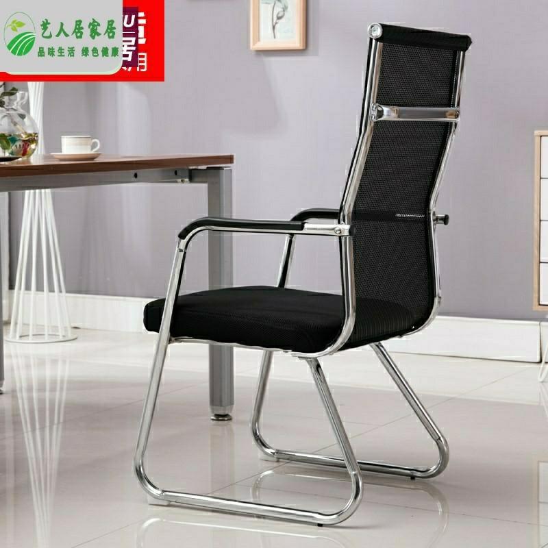 Офисные стулья / Компьютерные кресла Артикул 652968519191