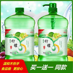 【2瓶装】洗洁精家庭装1.3 kg*2瓶