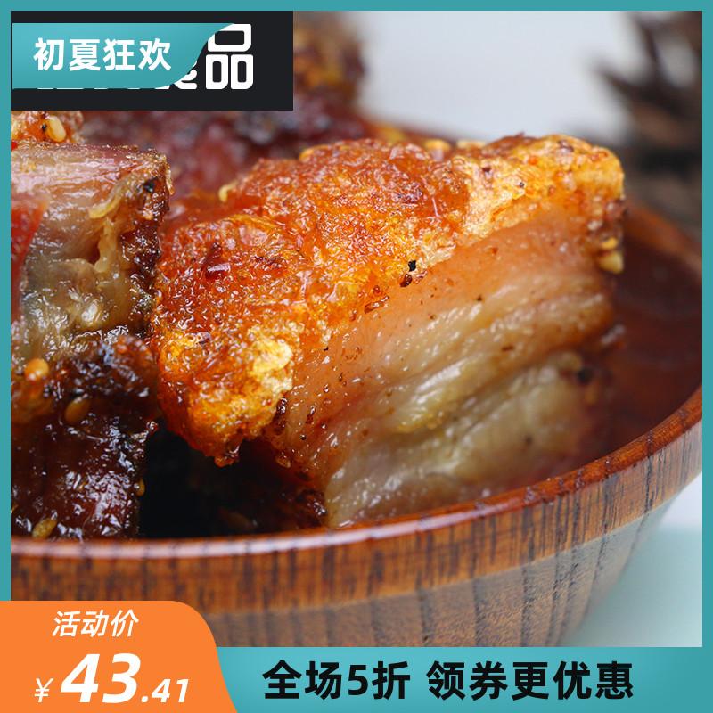 脆皮烤肉五花肉云南特产小吃美食熟食地方特色即食非猪油渣