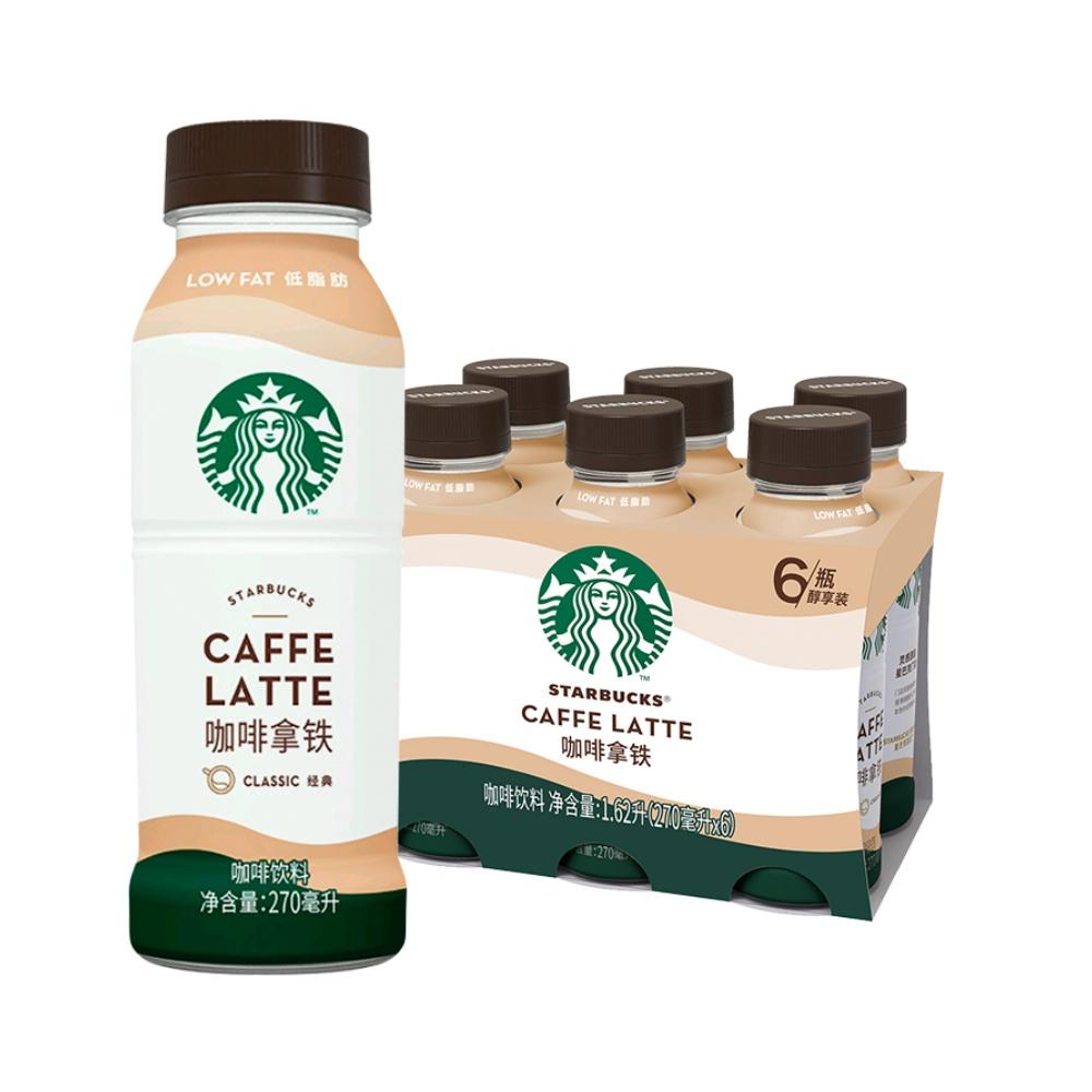 星巴克星选系列starbucks即饮咖啡芝士奶香拿铁饮料270ml*4瓶装