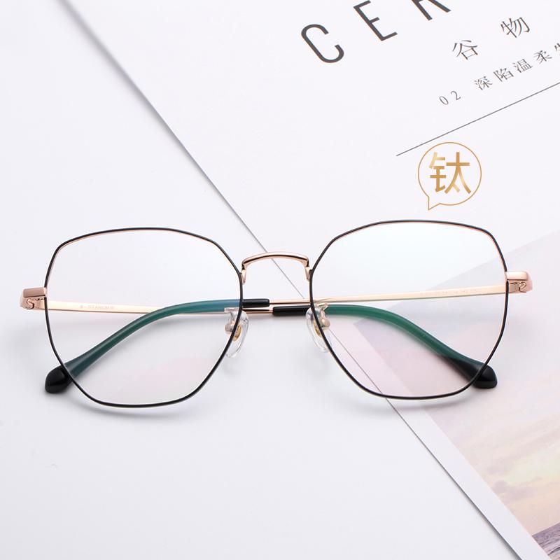 Glasses pure titanium ultra light glasses for myopia protection